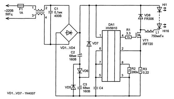 Применение микросхемы HV9910
