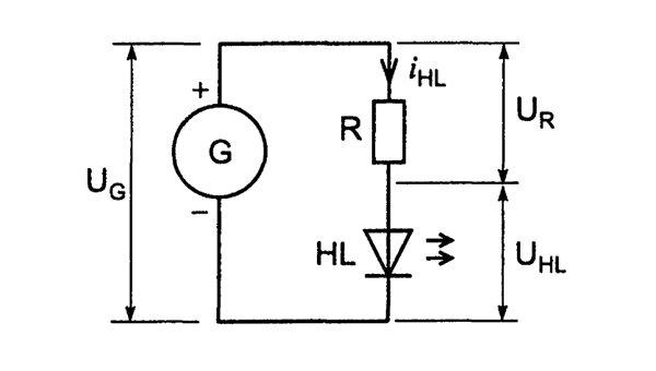 К расчету балластного резистора