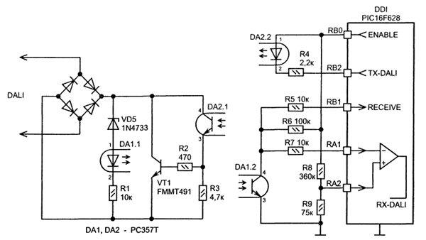 Физический интерфейс DALI